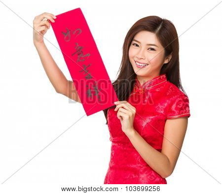 Chinese woman show with Fai Chun, phrase meaning is everything goes smooth and good luck