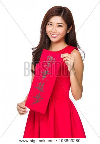 Happy girl hold with Fai Chun, phrase meaning is excel yours studies