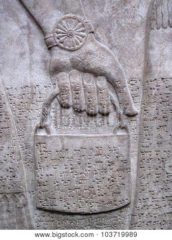 Assyrian cuniform script