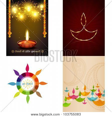 vector set of different style diwali background illustration with colorful diya, deepawali ki hardik shubkamnaye (translation: happy diwali greetings)