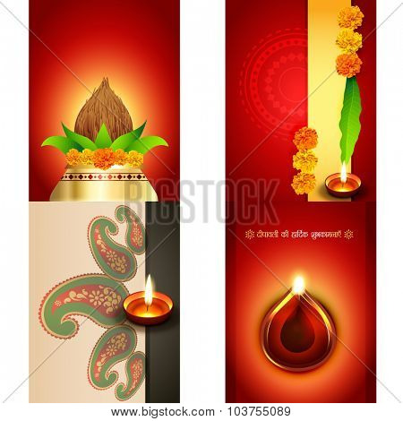 vector set of diwali background with beautiful diya, deepawali ki hardik shubkamnaye (translation: happy diwali greetings)