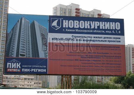 Moscow region, Russia - July 12, 2008. The poster of PIK group
