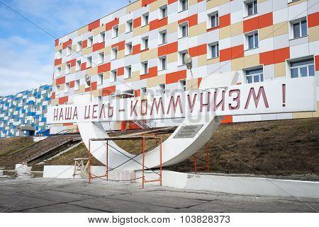 Communistic Statue In Barentsburg, Svalbard