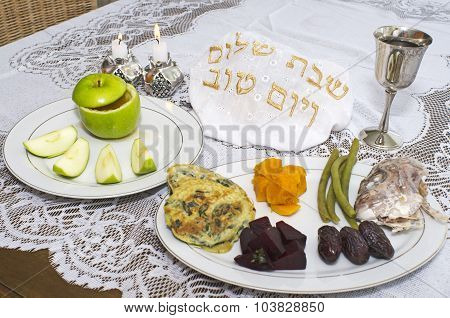 Rosh Hashanah Jewish Holiday Seder Table
