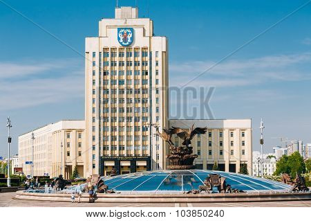 The building of the Maxim Tank Belarusian State Pedagogical Univ