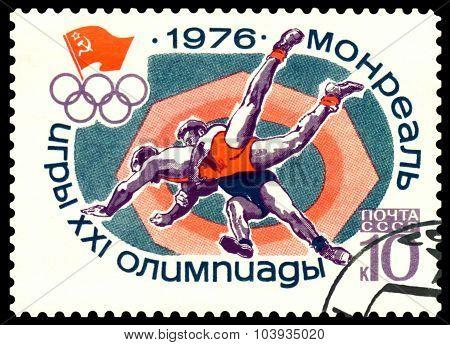 Vintage  Postage Stamp.  Greco - Roman Wrestling.