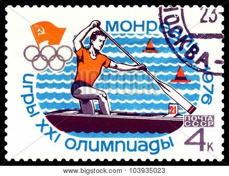 Vintage  Postage Stamp. Canoeing. Montreal.