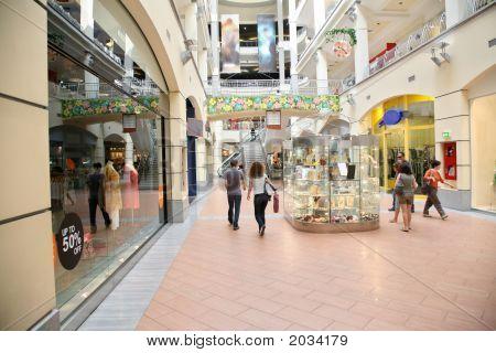 El Interior de la tienda