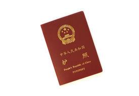picture of passport template  - Chinese Passport - JPG