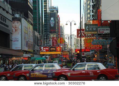 Nathan Road Hong Kong - Editorial Use