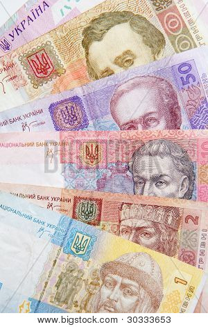 Ukrainian Money