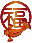 stock photo of koi  - Japanese Koi Fish or Chinese Carp with Prosperity Calligraphy Text in Circle Illustration Isolated on White Background - JPG