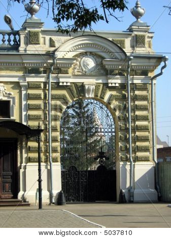 Luxury Old Estate