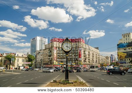 The Roman Square In Bucharest
