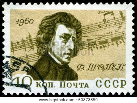 Vintage Postage Stamp. Frederic Chopin.