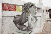 Chinese Foo Dog Stone Sculpture