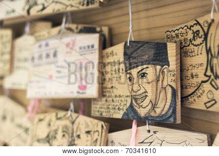 YOSHINO, JAPAN - April 17th : Special portrait on Votive tablet in Yoshimizu Shrine, Yoshino, Nara, Japan on April 17th, 2014. Yoshimizu Shrine was  UNESCO World Heritage Site in Japan.