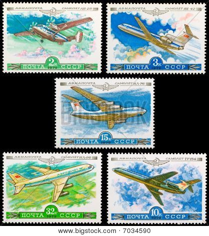 The Soviet Stamps On An Aircraft Theme