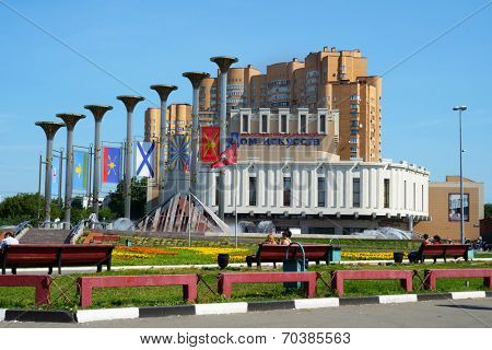 MOSCOW, RUSSIA - JULY 12, 2014: People resting in front of the Moscow region house of arts Kuzminki. Opened in 1992, it now houses the Moscow governorate theater, the Governor's orchestra, etc.