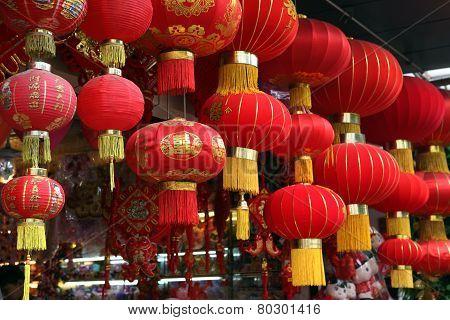 Lantern Festival (Chinese)