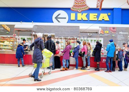 Moscow, Russia, December, 28, 2014: IKEA in the shopping center Mega on December, 28, 2014