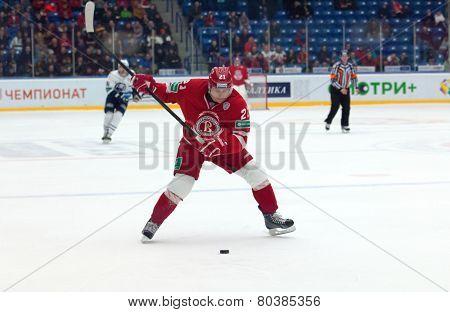 Nikita Viglazov (21) With A Puck