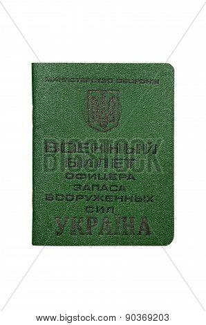 Military Certificate
