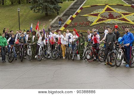 Participants Of The Bike Ride.