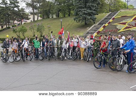 Young Men And Girls, Participants Of The Bike Ride