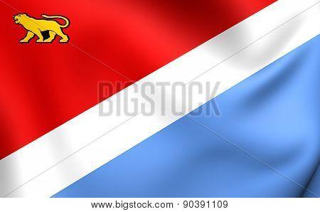 Flag Of Primorsky Krai, Russia.