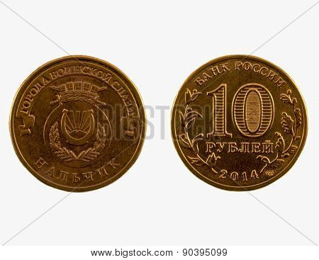 Coin 10 Rubles, Nalchik