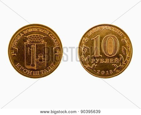 Coin 10 Ruble, Kronstadt