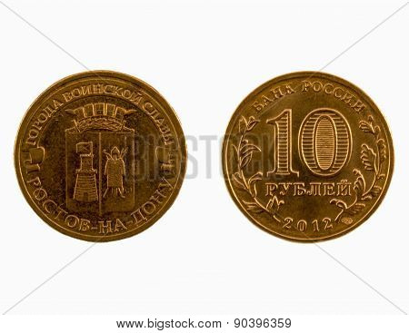 Russian Commemorative Coin Of 10 Rubles, Rostov-na-donu