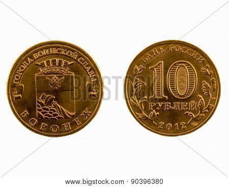 Russian Commemorative Coin Of 10 Rubles, Voronezh
