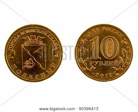 Russian Commemorative Coin Of 10 Rubles, Polyarnyy