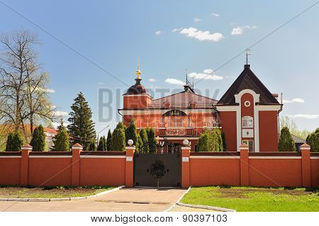 Bishop House In Orel, Russia