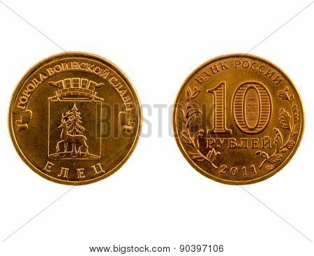 Russian commemorative coin of 10 rubles, Yelets