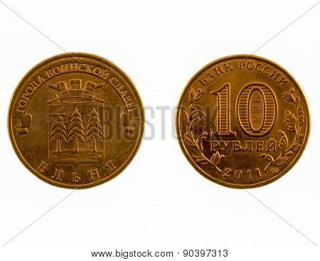 Russian Commemorative Coin Of 10 Rubles, Elnya