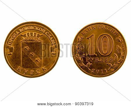 Coin 10 Ruble, Kursk