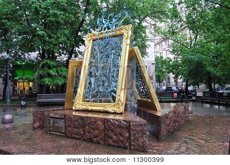 Artistic fountain