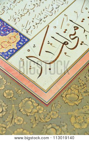 Islamic Calligraphy pen