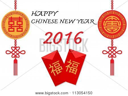 Happy Chiness New Year 2016