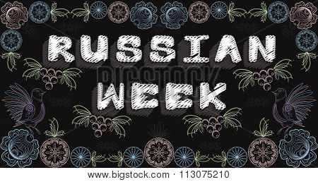 Russian Week Signboard