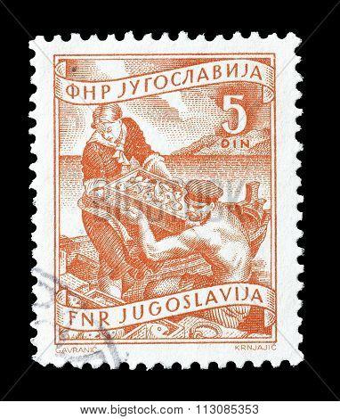 Yugoslavia 1953