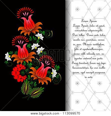 Flower. Vector In Ukrainian Traditional Painting