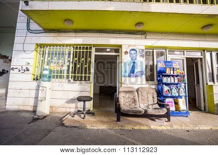 Petrol Station Office In Palestine, Israel