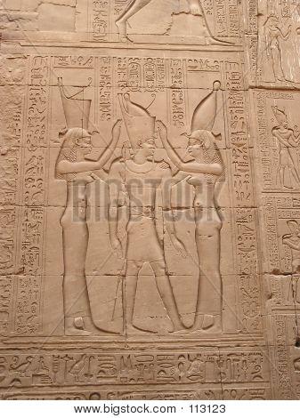 Edfu Temple, Egypt, Africa