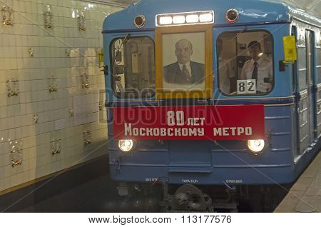 Moscow Metro Train With A Portrait Of Lenin.