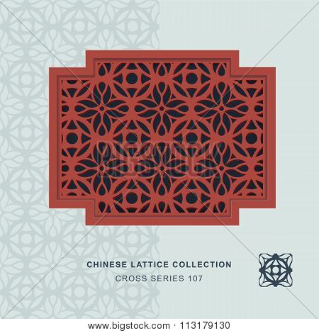 Chinese window tracery cross frame 107 round curve flower