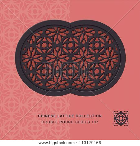 Chinese window tracery double round frame 107 round curve flower